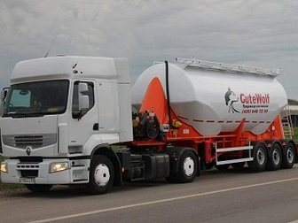 Скачать foto Цементовоз Алюминиевый цементовоз GuteWolf 32671611 в Москве