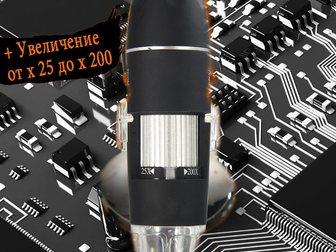 Просмотреть изображение  Микроскоп 5Мп 500х увеличение, USB с подставкой и драйвером 32681778 в Москве