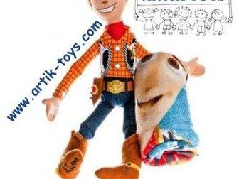 Уникальное фото  Artik-Toys - оптово-розничный интернет-магазин товаров для детей 32694831 в Москве