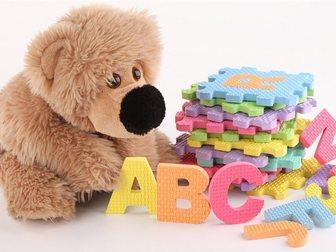 Скачать изображение  Artik-Toys - оптово-розничный интернет-магазин товаров для детей 32694831 в Москве