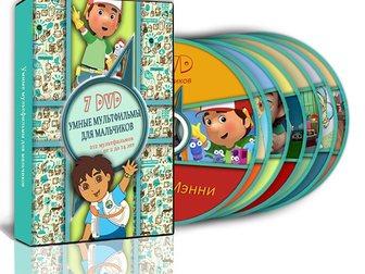Свежее изображение  Оптом детские товары, сотрудничество с совместными покупками 32697589 в Москве