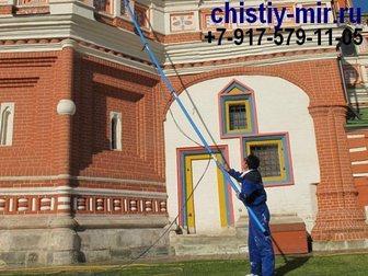 Скачать бесплатно фотографию Разные услуги Мытье окон в квартирах и организациях Москвы 32705842 в Москве