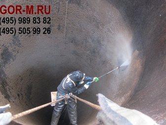 Скачать фото Разные услуги Чистка дымоходов промышленных труб 32711119 в Москве