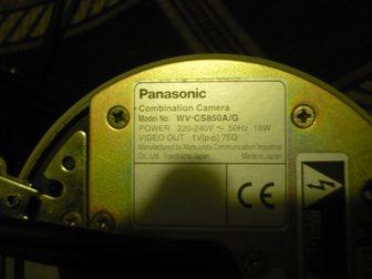 Уникальное фотографию Видеокамеры Продам камеру для наблюдения 32716810 в Москве