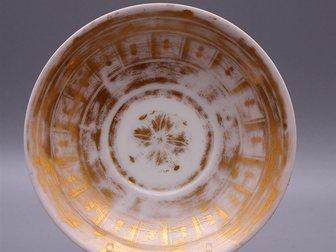 Увидеть изображение Посуда Чайная пара с видами Санкт-Петербурга 32720269 в Москве