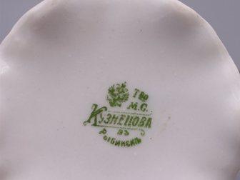 Смотреть фото  Чайная пара Цветы, завод Кузнецова 32726342 в Москве