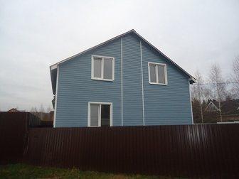 Уникальное изображение Продажа домов Коттедж, 220 м2, на участке 6 сот, , д, Ивонино 32729243 в Одинцово