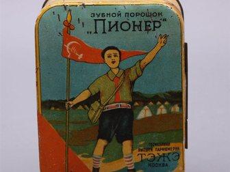 Свежее изображение  Коробочка из-под зубного порошка Пионер, 1930-е г, 32760172 в Москве
