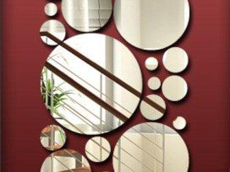 Увидеть фото Офисная мебель Зеркала (любого размера) 32768775 в Москве