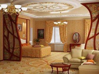 Скачать бесплатно изображение Строительство домов Квартиры Под Ключ 32793087 в Москве