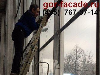 Уникальное фотографию Разные услуги Монтаж стеклопакетов и безрамного остекления в Москве и Подмосковье 32806516 в Москве