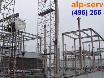 Увидеть фото Разные услуги Выполним высотные работы в Москве 32806596 в Москве