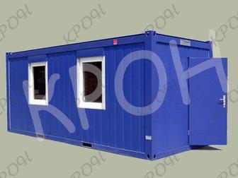 Свежее foto  Металлический блок-контейнер крон 32856547 в Ростове-на-Дону
