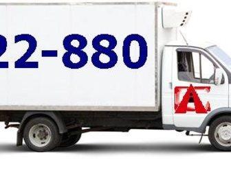 Скачать бесплатно изображение  ГрузоТакси 32864104 в Оренбурге