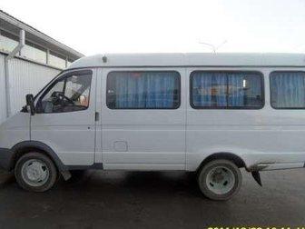 Скачать фотографию Авто на заказ Пассажирские перевозки 32880125 в Москве