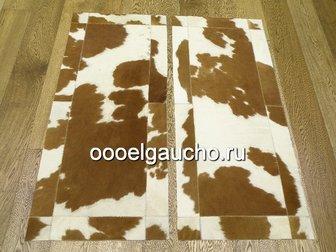 Увидеть фото Ковры, ковровые покрытия Прикроватные коврики из шкур коров 32884028 в Москве