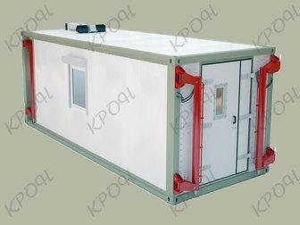 Скачать бесплатно фото  Блок-контейнер КРОН-КК-02 32888376 в Ростове-на-Дону
