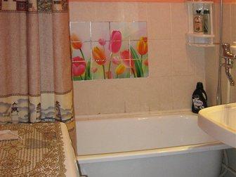 Увидеть изображение Продажа квартир Сдаётся отличная 1к, квартира в Кожухово! 32903688 в Москве
