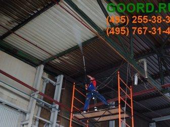 Скачать бесплатно изображение Разные услуги Уборка складов в Москве и Подмосковье 32922371 в Москве