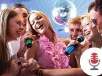 Скачать бесплатно фото  Караоке PARTY+ Экспресс Свидания 27 июня 32938398 в Москве