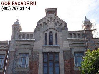 Уникальное foto Разные услуги Выполним фасадные работы методом промышленного альпинизма 33025108 в Москве