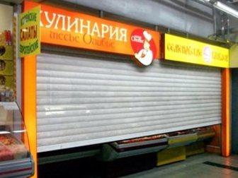 Просмотреть фотографию Двери, окна, балконы Рольставни по доступным ценам 33046342 в Москве
