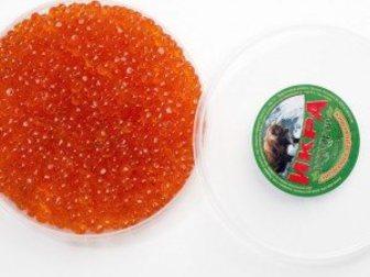 Скачать foto Разное Икра красная весовая Макаров - оптовая и розничная продажа, 33056347 в Москве