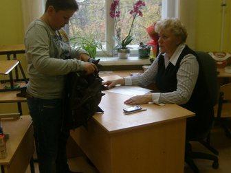 Уникальное изображение Школы Частная школа Классическое образование 33094380 в Москве