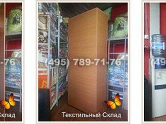 Смотреть изображение Мебель для спальни Матрацы ватные, Белье, Кровати для бытовок 33116353 в Москве