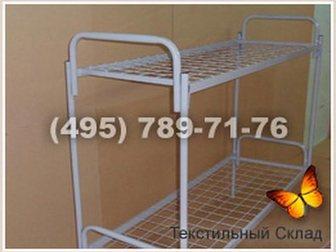 Скачать бесплатно фото Мебель для спальни Матрацы ватные, Белье, Кровати для бытовок 33116353 в Москве
