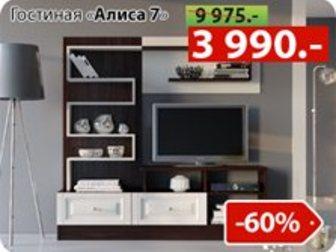 Просмотреть фото  Тотальная распродажа, Только 3 дня 33117397 в Владимире