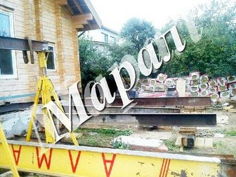 Скачать фотографию Строительство домов Подъем дома, передвижение дома, комплексные работы 33118104 в Москве