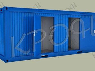 Скачать бесплатно фотографию  Сантехнический блок-контейнер 33227449 в Ростове-на-Дону