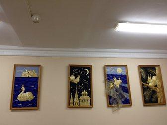 Уникальное фотографию Школы Средняя школа НОУ Классическое образование 33287237 в Москве