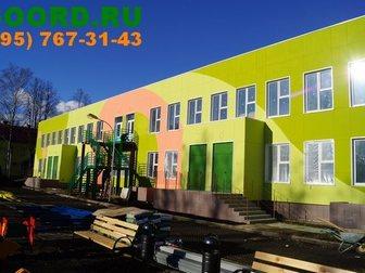 Новое фотографию  Услуга покраска фасадов жилых домов в Москве 33321256 в Москве