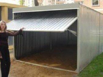 Смотреть фотографию  Гаражи тенты укрытия 33328004 в Москве