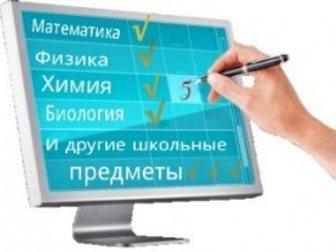 Новое фотографию  Образовательный центр Гармония 33347759 в Воронеже