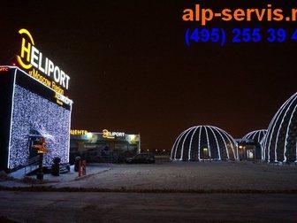 Новое фотографию  Монтаж системы освещения 33360774 в Москве