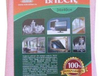 Новое фото Разное Салфетки для стёкол и зеркал из нетканного микроволокна, 33368837 в Москве