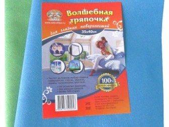 Уникальное фотографию Разное Салфетки для стёкол и зеркал из нетканного микроволокна, 33368837 в Москве