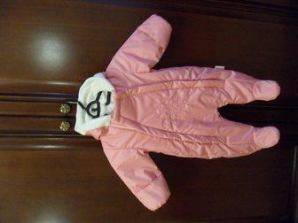 Смотреть foto  Комбинезон для ребенка (розовый), Новый, 33384259 в Москве