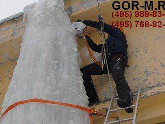 Новое изображение Разные услуги Очистка кровли от снега зимой 33395651 в Москве