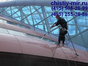 Скачать бесплатно фото Разные услуги Мытье окон по лучшим ценам в Москве 33395705 в Москве