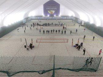 Скачать фото Спортивные клубы, федерации Центр пляжных видов спорта 33412317 в Москве