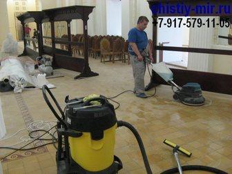 Скачать бесплатно фотографию Разные услуги Чистка ковровых покрытий 33416244 в Москве