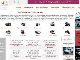 Внедорожник BMW в Москве фото