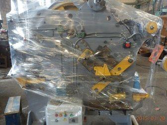 Смотреть фотографию Импортозамещение Продам в Москве пресс-ножницы нг5222 НГ5223 гильотины молота ковочные резка швеллера уголка пробивка отверстий НГ5224 33465175 в Москве