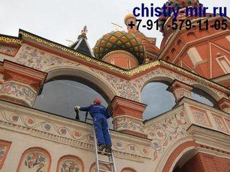 Просмотреть фотографию  Мытье окон в квартирах Москвы и Подмосковье 33558846 в Москве