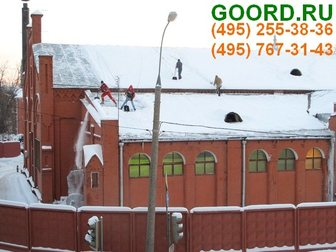 Новое фотографию Разные услуги Абонентское обслуживание кровли, очистка от снега 33569611 в Москве