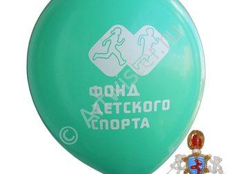Свежее foto Рекламные и PR-услуги Брендированные воздушные шары 33599395 в Москве